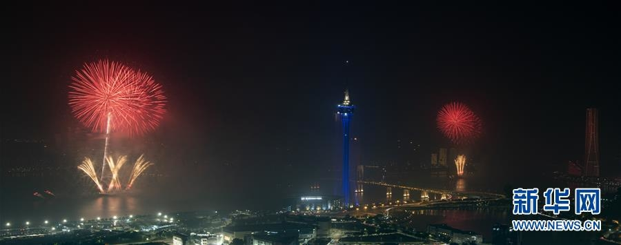 (澳门回归20周年)(3)澳门与珠海首次联合举行烟花汇演庆祝澳门回归20周年